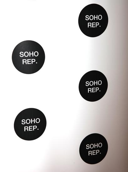 Photos: SOHO REP 2009 Spring Gala
