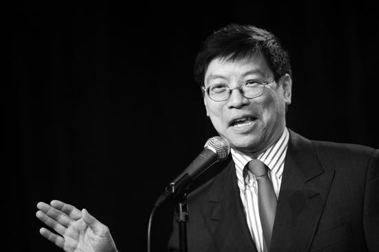 Wayman Wong