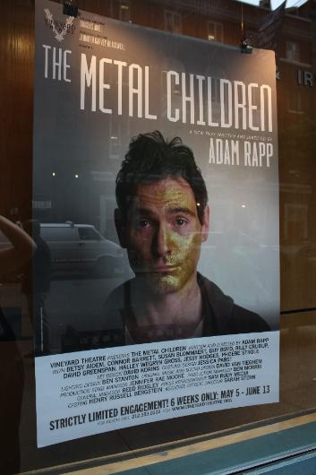 Photo Coverage: THE METAL CHILDREN Opening Night Arrivals