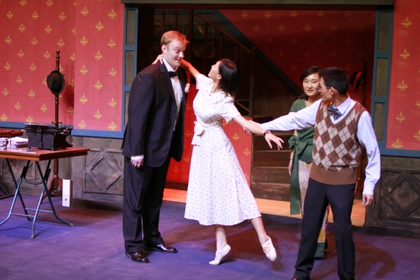Photo Flash: Beijing Playhouse Presents YOU CAN'T TAKE IT WITH YOU, Opens 9/3