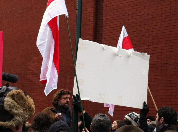 Photo Flash: Public Theater Hosts Belarus Free Theatre Rally