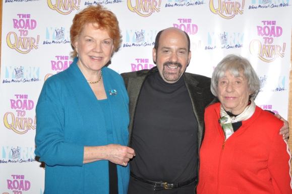 Beth Fowler, David Krane and Alice Hammerstein Mathias