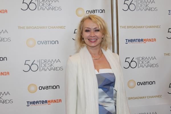 Valentina Kozlova Photo