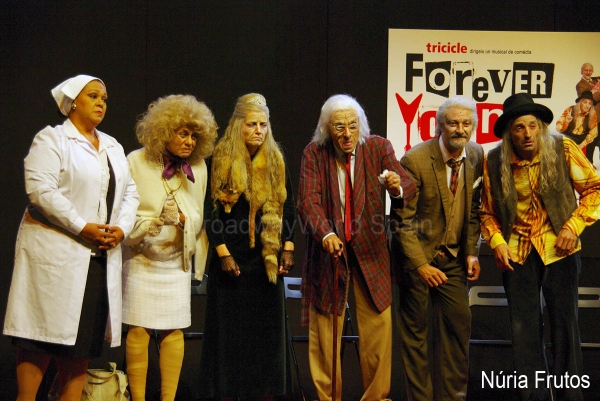 Edith Salazar, Maria Adamuz, Jacobo Dicenta, Dulcinea Juarez, Ruben Yuste y Armando Pita