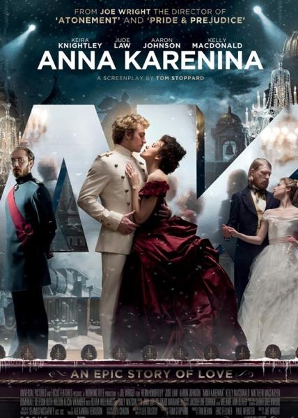 Photo Flash: First Look - Poster Art for ANNA KARENINA