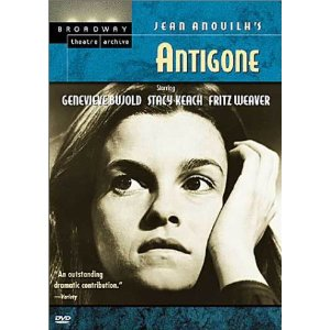 Antigone Video
