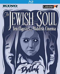 The Jewish Soul Cover
