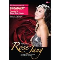 Rose Jang: Broadway Comes To Seoul Arts Center Cover