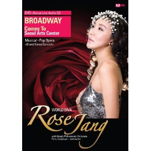 Rose Jang: Broadway Comes To Seoul Arts Center Video